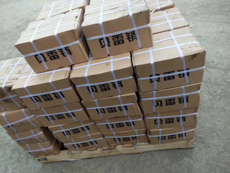 邵阳精轧螺纹垫板制造厂家一米起
