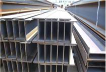 漯河国标H型钢厂家供应