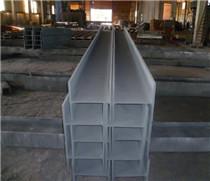 合肥Q345BH型钢制造有限公司