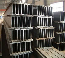 常州h型钢价格供应商